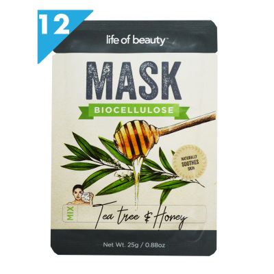 Tea Tree and Honey Face Mask